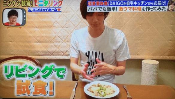 キッチン daigo