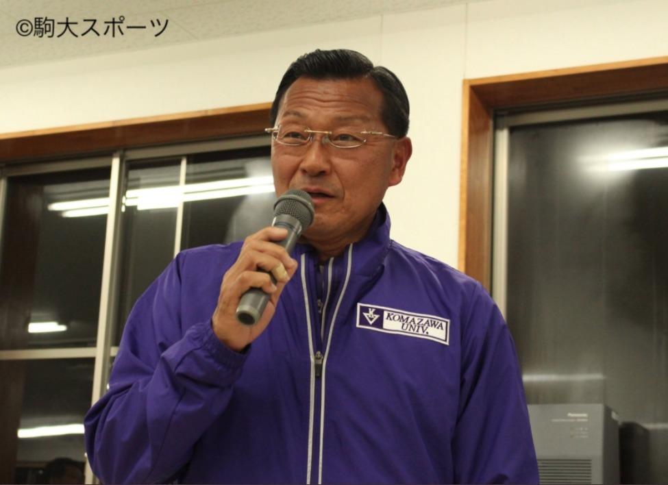 駒澤大学 大八木監督