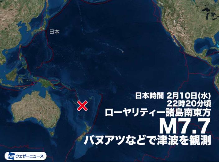 南太平洋 地震 バヌアツ