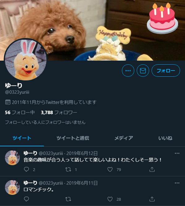 優里 Twitter