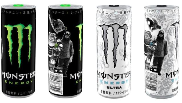 平野歩夢 Monster