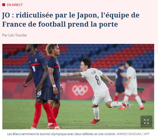 フランス レッドカード プレー