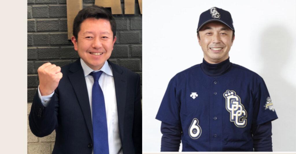 野球 初田アナ 実況 酷い