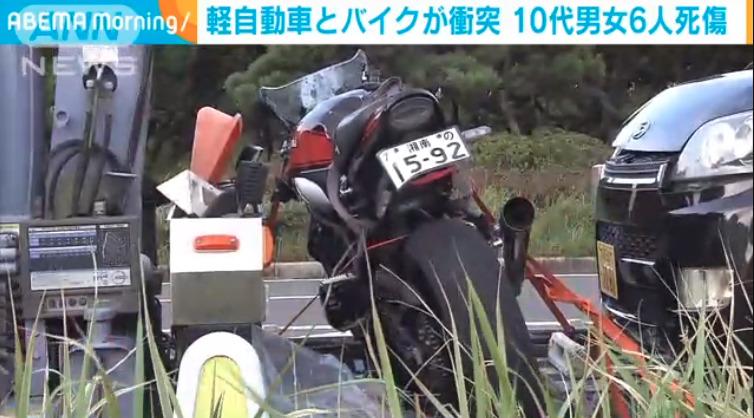 藤沢 軽 バイク 事故