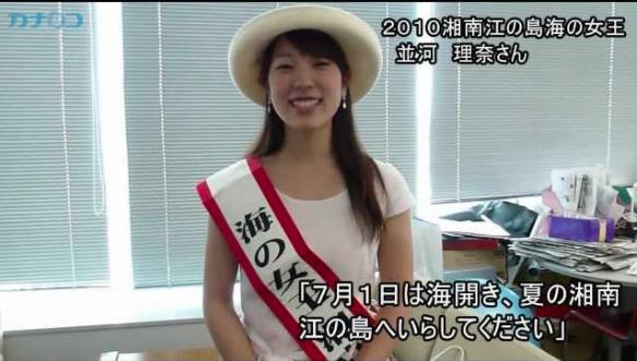 小室圭 元カノ 社長令嬢