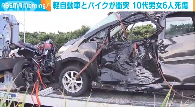 藤沢 鵠沼海岸 軽 バイク 事故
