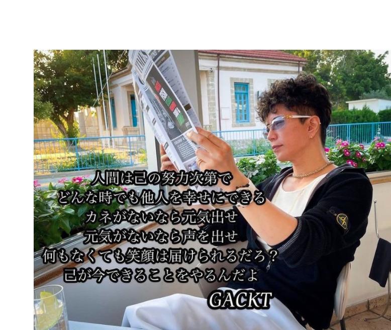 GACKT 活動休止 理由